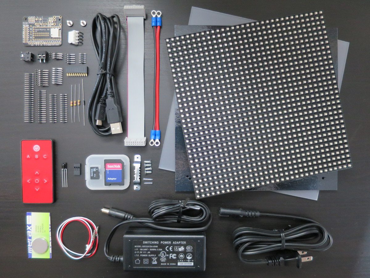 About The Full Bundle >> Smartmatrix Full Bundle
